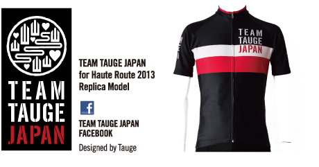 TEAM TAUGE JAPAN for Haute Route 2013 Replica Model
